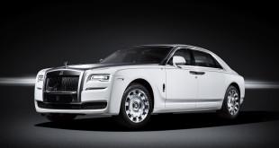 Rolls Royce Ghost Eternal Love China