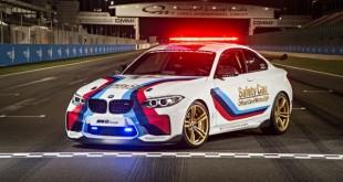 BMW M2 MotoGP SafetyCar