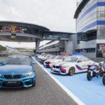 BMW M Award