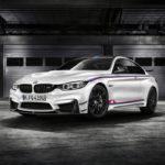 BMW M4 DTM Champion Edition 2016